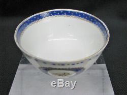 10 Pc. Late 18th Century Chinese Export Porcelain Partial Tea Set with Tea Pot