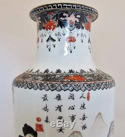 12.7 Antique Chinese Famille Rose Thin Porcelain Vase with Ladies & Qianlong Mark