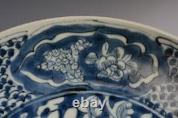 16th Century, Ming, Antique Chinese Porcelain Swatow Blue and White Plate