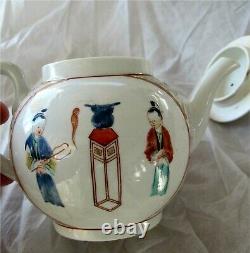 1760's Chinese Export Porcelain Tea pot Famille Rose enamel Qianlong