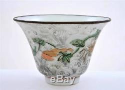 17C Chinese Kangxi Wucai Porcelain Famille Rose Tea Cup Crab Fish Chocolate Rim