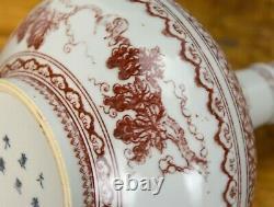 17th c. Early Qing Kangxi Period Chinese Underglazed Red Enamel Porcelain Vase