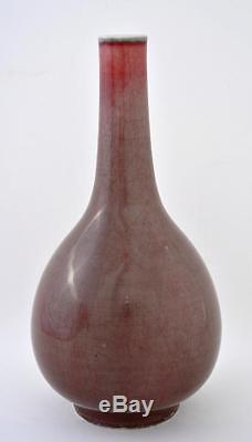 18C Chinese Flambe Crackle Ox Blood Laong Yao Style Peachbloom Porcelain Vase