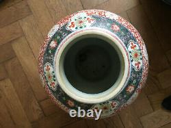18th -19th Century Chinese Porcelain Vase