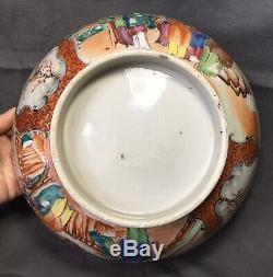 18th Century Chinese Export Porcelain Punch Bowl qianlong period