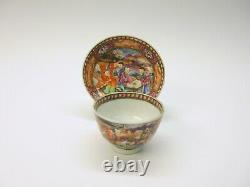 18th Century Chinese Export porcelain miniature tea bowl & saucer