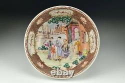 18th Century Chinese Famille Rose Porcelain Bowl with Mandarin Characters