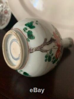 18th Century Kangxi Famille Verte Chinese Export Porcelain Bottle Vase! NR