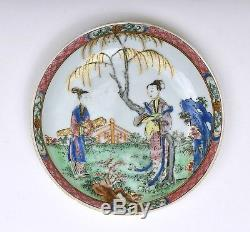 18th Century Qianlong Chinese Famille Rose Porcelain Plate Dish Figure Figurine