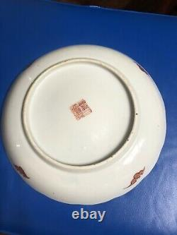 18th c Antique Chinese Export Famille Rose Porcelain Scalloped Plate / Dish