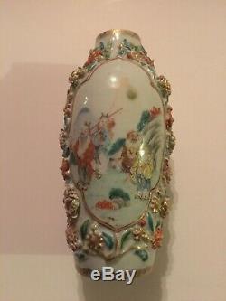 18th century chinese porcelain Vase