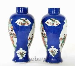 1900's Chinese 2 Famille Rose Wucai Powder Blue Porcelain Vase Figure Figurine
