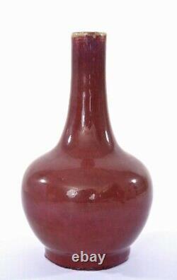 1900's Chinese Flambe Ox Blood Oxblood Sang Boeuf Langyao Style Porcelain Vase