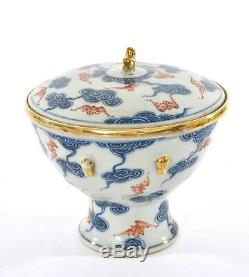 1920's Chinese Gilt Coral Red Blue & White Porcelain Tureen Cover Bowl Bat Mk