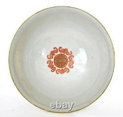1930's Chinese Famille Rose Porcelain Bowl Gilt Calligraphy Flowers Marked