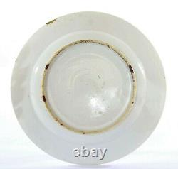 1930's Chinese Famille Rose Porcelain Plate Dish Calligraphy Rat Mouse AS IS