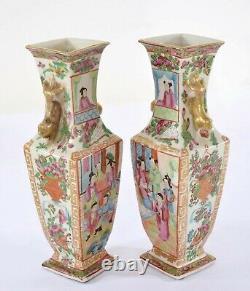 19C Chinese 2 Export Rose Medallion Porcelain Square Vase Figure Fish Handle