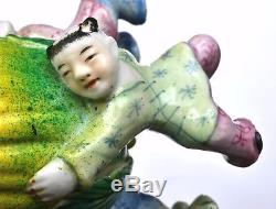 19C Chinese Famille Rose Porcelain Altar Fruit Scholar Water Coupe 3 Boy Feet