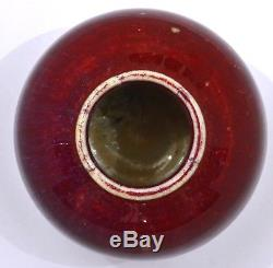 19C Chinese Oxblood Flambe Porcelain Small Pot Vase Jar Scholar Water Coupe