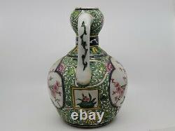 19C Old Chinese Famille Rose Porcelain Double Ear Vase