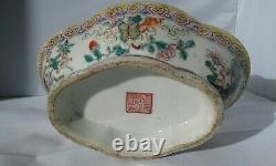 19th C. CHINESE FAMILLE ROSE PORCELAIN FOOTED BOWL Yongzheng Mark