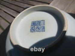 19th C Chinese Famille Rose Porcelain Bowl Daoguang Mark and The Period