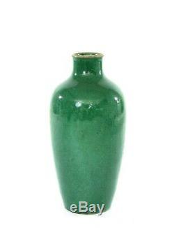 19th Century Chinese Apple Green Crackle Glaze Monochrome Porcelain Vase