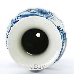 19th Century Chinese Blue & White Porcelain Vase Scholar Figure Figurine 35CM
