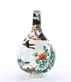 19th Century Chinese Enamel Famille Rose Porcelain Vase Flower Pine Wild Goose