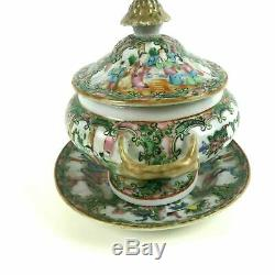 19th Century Chinese Porcelain Rose Medallion Sauce Tureen & Underplate #218