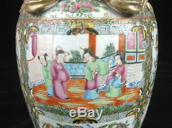 19th Century Chinese Rose Medallion Pattern 15 Porcelain Vase