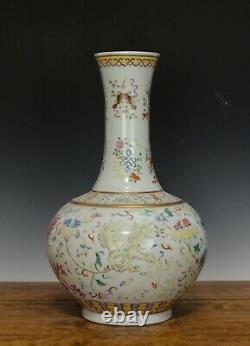 19th c. Chinese Qing Guangxu MK Famille Rose Phoenix Globular Porcelain Vase