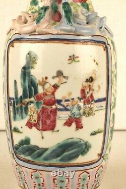 19th century Chinese vase, famille rose, antique Chinese vase