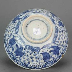 21.8CM 16C Wanli Chinese porcelain Bowl Eight immortals Attributes Antiq