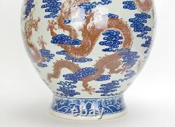26 Chinese Qing Underglaze Iron Red Enamel Dragon Blue and White Porcelain Vase