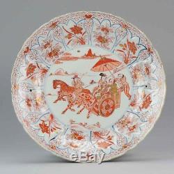 27.7CM Ca 1700 Kangxi Chinese Porcelain Plate Rouge de Fer Blood Milk Horseme
