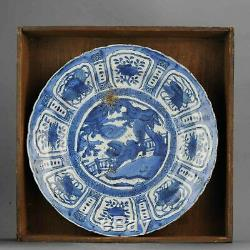 36CM Chinese Porcelain Huge Wanli Qilin Kraak Charger Antique Ming China
