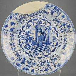48.6CM 1635-1650 Transitional Ming Chinese Porcelain Kraak Charger Antiq