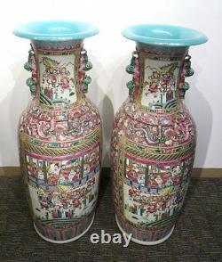 48 Large Pair of Huge Chinese Famille Jaune Figure Floor Porcelain Vase