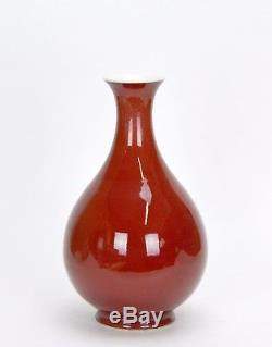 A Beautiful Chinese Red Glazed Jihong Monochrome Pear Body Porcelain Vase