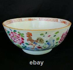 A CHINESE 18th C. EXPORT PORCELAIN BOWL
