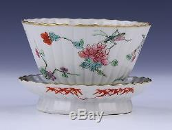 A CHINESE ANTIQUE GILT FAMILLE ROSE PORCELAIN BOWL & SAUCER, 19th CENTURY