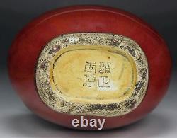 A Chinese Antique Ox Blood Glazed Porcelain Vase, Qing Dynasty
