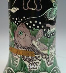 A Chinese Famile Verte and Noir Porcelain Dragon Beaker Vase