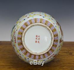 A Chinese Famille Rose Dragon and Phoenix Porcelain Vase