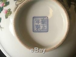 A Chinese Famille Rose Porcelain Bowl Marked Yongzheng to Base