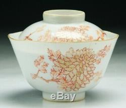 A Chinese Famille Rose Porcelain Bowl With Jiaqing Mark
