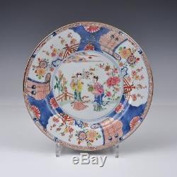 A Chinese Porcelain 18th Century Famille Rose Kangxi Yongzheng Plate