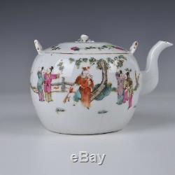 A Chinese Porcelain 19th Century Famille Rose Marked Teapot