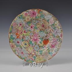 A Chinese Porcelain Famille Rose Mille Fleur Guangxu Mark And Period Plate